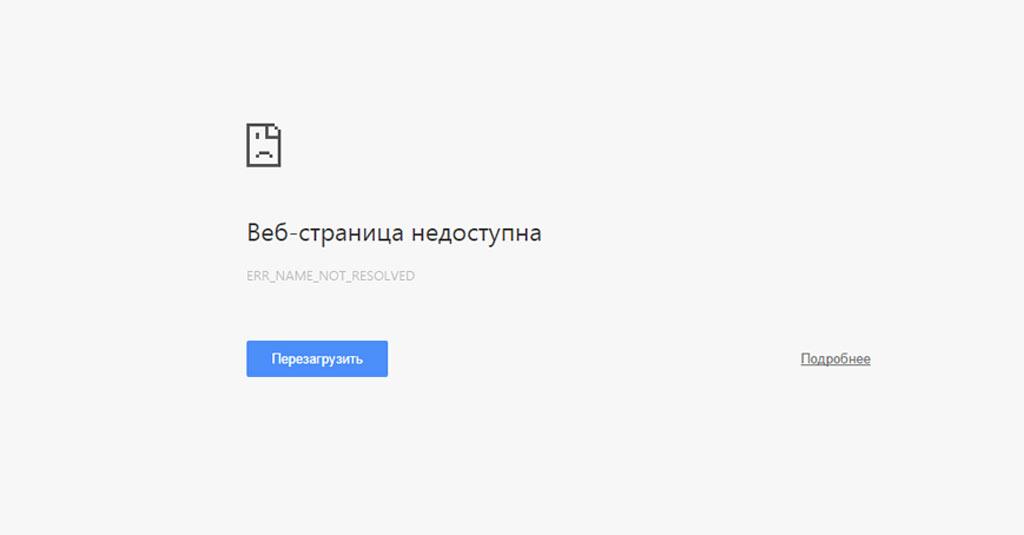 Что делать если сайта закончились хостинг хостинги серверов самп